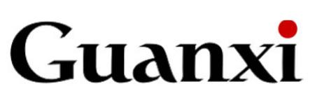 Logo Guanxi